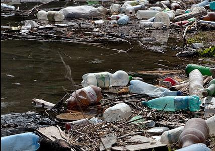 Reduce, reuse and refill plastic bottles