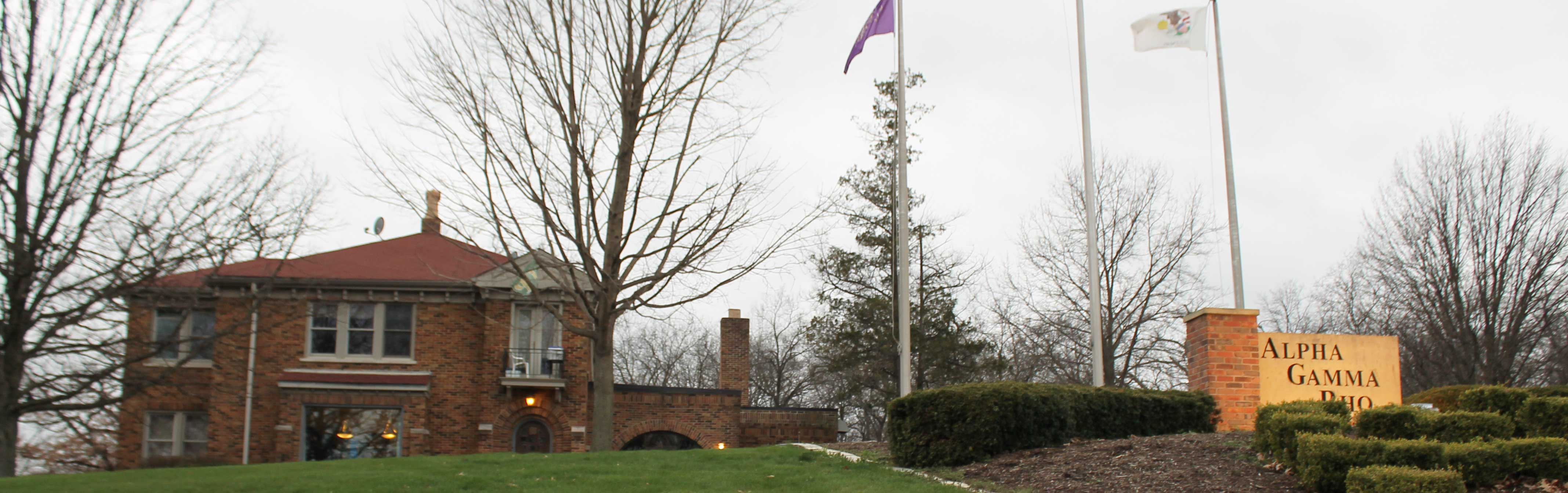 Western Illinois University's chapter of Alpha Gamma Row is under interim suspension for violating the student code of conduct in regards to hazing accusations